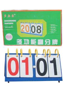 Score Board DEL-012 B