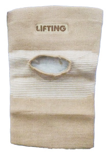 Lifting Model Open Patella