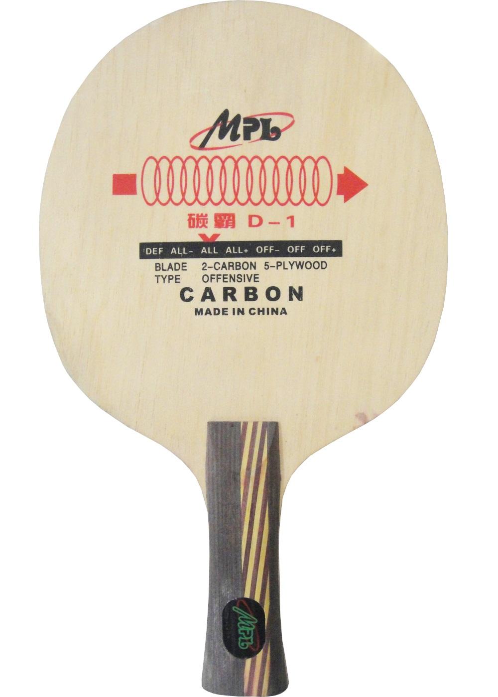 MPL D.I Carbon